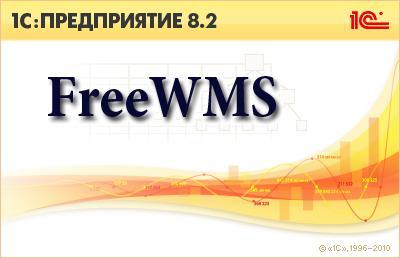 Wms Бесплатная nation
