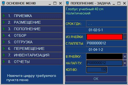 besplatnaya-wms